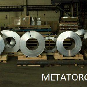 Рулон алюминиевый, лента ТУ 1-3-080-96