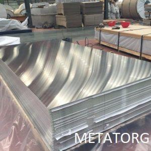Лист алюминиевый ОСТ 1-90070-92